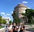 Η Έρεμπρο ανακαλύπτει τη Θεσσαλονίκη