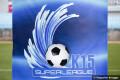 Το Πανόραμα της Τελικής Φάσης του Πρωταθλήματος Super League Κ15
