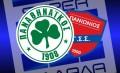 Οριστικά χωρίς άδεια στην Super League Παναθηναϊκός, Πανιώνιος!