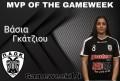 MVP της αγωνιστικής εβδομάδας η Βάσια Γκάτζιου!