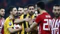 """""""Κλέβει την παράσταση"""" το ΑΕΚ-Ολυμπιακός! Οι απώλειες των δυο ομάδων…"""