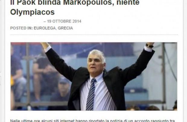 Η Ευρώπη για το «όχι» του ΠΑΟΚ!