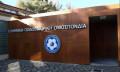 Αναβλήθηκε η συνεδρίαση της Εκτελεστική Επιτροπή της ΕΠΟ - Για Φλεβάρη οι εκλογές