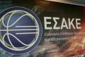ΔΣ στον ΕΣΑΚΕ με τα κριτήρια του νέου πρωταθλήματος σε πρώτο πλάνο