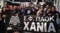 Σ.Φ ΠΑΟΚ Χανίων για τα τσιμπημένα εισιτήρια