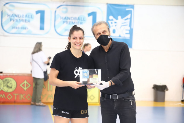 MVP της Α1 η Βάσια Γκάτζιου!