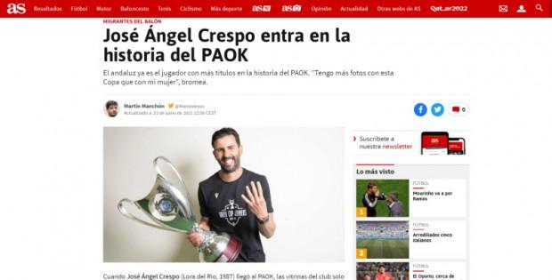 Κρέσπο στην AS: «Περήφανος που ανήκω σε έναν σύλλογο όπως ο ΠΑΟΚ»