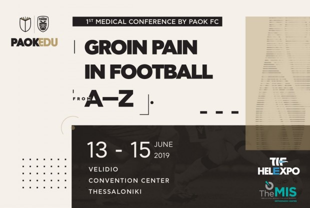 PAOK Education: 1st Medical Conference