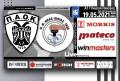 Σε Live Streaming το ΠΑΟΚ Mateco-ΟΦΝΙ μέσω του AC PAOK TV!