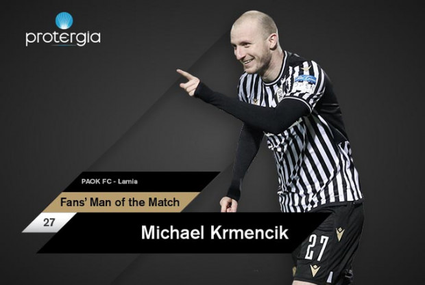Protergia Fans' Man of the Match ο Κρμέντσικ