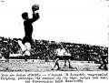 Τρίμπαλο στον συμπολίτη το μακρινό 1960