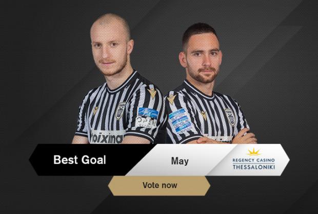 Ψηφίστε το Best Goal Μαΐου