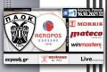 Το ΠΑΟΚ-Αερωπός ManDynamic στο AC PAOK TV!