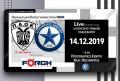 Σε Live Streaming το ΠΑΟΚ Morris-Ατρόμητος Αθηνών