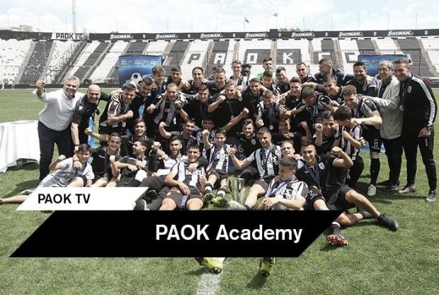 PAOK Academy 2018-19: Best Goals