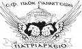 Σ.Φ ΠΑΟΚ Γιαννιτσών: «Η υποκρισία της ελληνικής κοινωνίας»