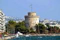 «Χρόνια Πολλά στην πιο όμορφη πόλη του κόσμου» (pic)
