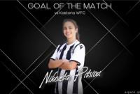 Goal Of The Match: ΠΑΟΚ- ΓΠΟ Καστοριάς