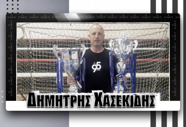 Δημήτρης Χασεκίδης: «Είμαστε πανάξιοι Νταμπλούχοι!» | AC PAOK TV