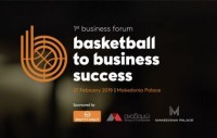 "Το 1ο business forum ""basketball to business success"""