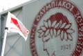 Υπόθεση «Υποβιβασμός» - Νέα παράταση θέλει ο Ολυμπιακός λόγω ΠΑΟΚ!