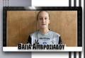 Βάγια Αμβροσιάδου : «Θα δώσουμε τον καλύτερο εαυτό μας για τη νίκη» | AC PAOK TV