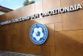 Διεκόπη η δίκη της «Συμμορίας» λόγω τεχνικών προβλημάτων - Στις 29/6 Μελισσανίδης και Αλαφούζος