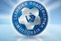Ανακοίνωση-κόλαφος της ΕΠΟ κατά Ολυμπιακού