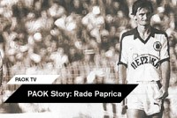 PAOK Story: Ράντε Πάπριτσα