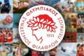 Εκτός ευρωπαϊκών κυπέλλων σχεδόν σε όλα τα «ερασιτεχνικά» σπορ ο Ολυμπιακός!