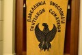 «Απαιτούμε την δημόσια συγνώμη από την ΠΑΕ Ολυμπιακός»