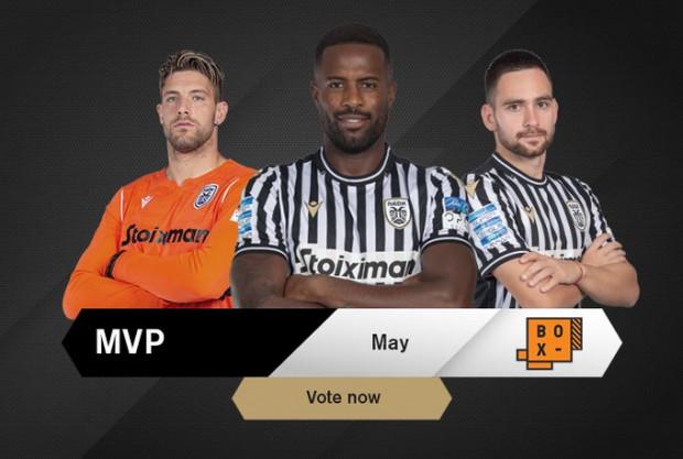 Ψηφίστε τον MVP Μαΐου