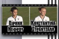 Η μεικτή ζώνη του ΠΑΟΚ - Γιάννενα 6-0 @AC PAOK TV