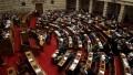 Αίτημα ονομαστικής ψηφοφορίας στην τροπολογία- ντροπή!