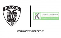 H KONSTANT GROUP επίσημος συνεργάτης της ΚΑΕ ΠΑΟΚ