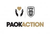 Το PAOK Action ενισχύει τη Σχολή Τυφλών Θεσσαλονίκης