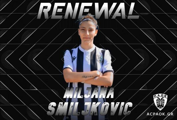 Κάτοικος Θεσσαλονίκης για ακόμα μία χρονιά η Miljana Smiljkovic!