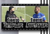 Ο Γιώργος Σωτηριάδης και ο Γιώργος Αποστολίδης στο AC PAOK TV για τις Ακαδημίες του ΠΑΟΚ