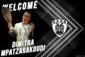 Τρίτη «θητεία» για την Δήμητρα Μπατζαρακούδη στον ΠΑΟΚ