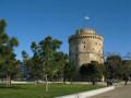 Οι ευχές της ΠΑΕ για τη γιορτή της Θεσσαλονίκης και του Αγίου Δημητρίου