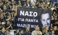 Αθωώθηκε ο οδηγός - Στο εδώλιο πέντε για το θάνατο του οπαδού του ΠΑΟΚ