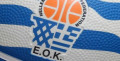 «Κλείδωσαν» για 12 Σεπτεμβρίου οι εκλογές της ΕΟΚ