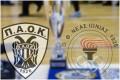 ΠΑΟΚ Mateco-ΟΦΝ Ιωνίας ο 34ος τελικός κυπέλλου χάντμπολ γυναικών!