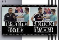 Η μεικτή ζώνη του ΠΑΟΚ-Φίλιππος Βέροιας | AC PAOK TV