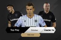 Ψηφίστε το PAOK TV Play of the Month Οκτωβρίου
