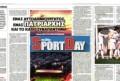 «Sportday»: Ζητάει υποβιβασμό του ΠΑΟΚ με... υπογραφή Μπάμπη!
