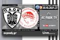 Το ΠΑΟΚ-ΟΣΦΠ στο AC PAOK TV!
