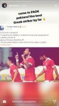 Γ.Σαββίδης σε Βέλλιο:« Έλα στον ΠΑΟΚ παικταρά» (pic)