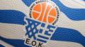 Ανοιχτό για αναβολή όλων των πρωταθλημάτων της ΕΟΚ