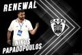 Παραμένει «σπίτι» ο Νίκος Παπαδόπουλος
